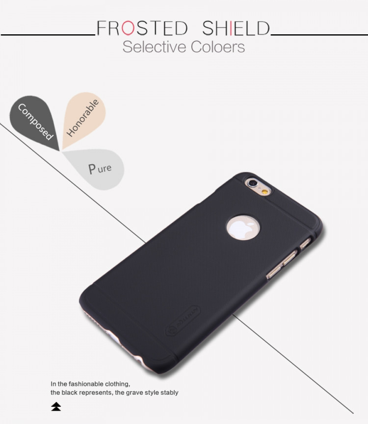 "Nillkin super frosted shield case for Apple iPhone 6 (6S) (4.7"")"