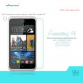 Nillkin glass screen protector for HTC Desire 210 (index H)