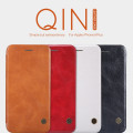 Qin series leather case
