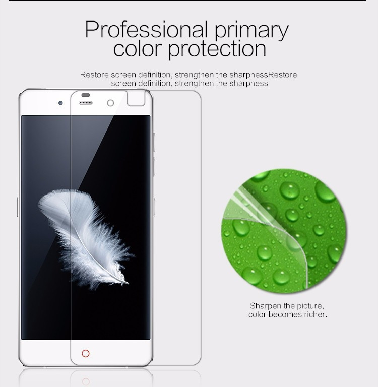 "Nillkin anti-fingerprint protective film for Zte Nubia My Prague, NX513J, nubia m5 (5.2"")"