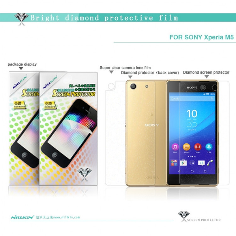 "Nillkin Bright Diamond protective film for Sony Xperia M5, Xperia M5 Dual, E5603, E5606, E5653 (5.0"")"