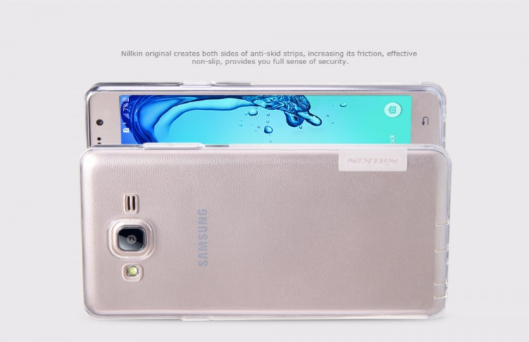 Nillkin Nature TPU case for Samsung Galaxy On7, G6000, G600, GALAXY O7