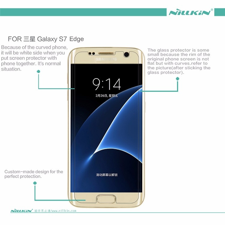 "Nillkin anti-fingerprint protective film for Samsung Galaxy S7 Edge, G9350, G935A, G935F (5.5"")"