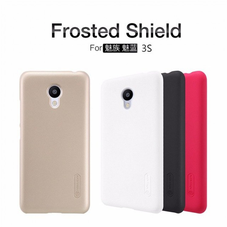 "Nillkin super frosted shield case for Meizu M3S, Meilan 3S (5.0"")"