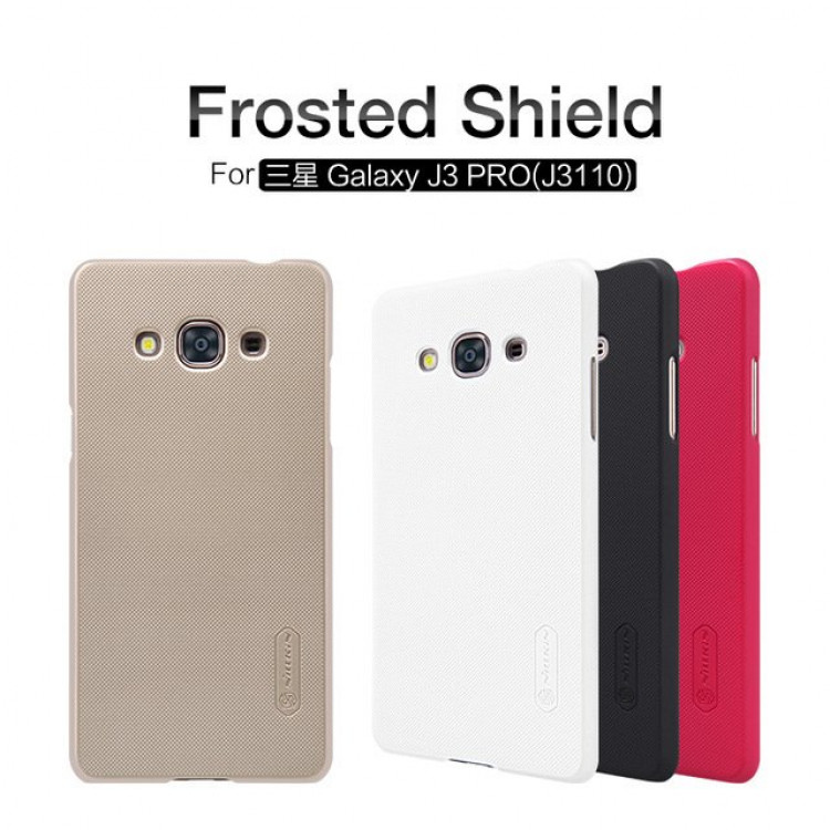 "Nillkin super frosted shield case for Samsung Galaxy J3 PRO, J3110 (5.0"")"