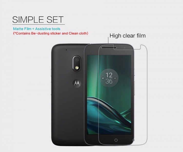"Nillkin screen protector film for Motorola MOTO G4 Play (5.0"")"