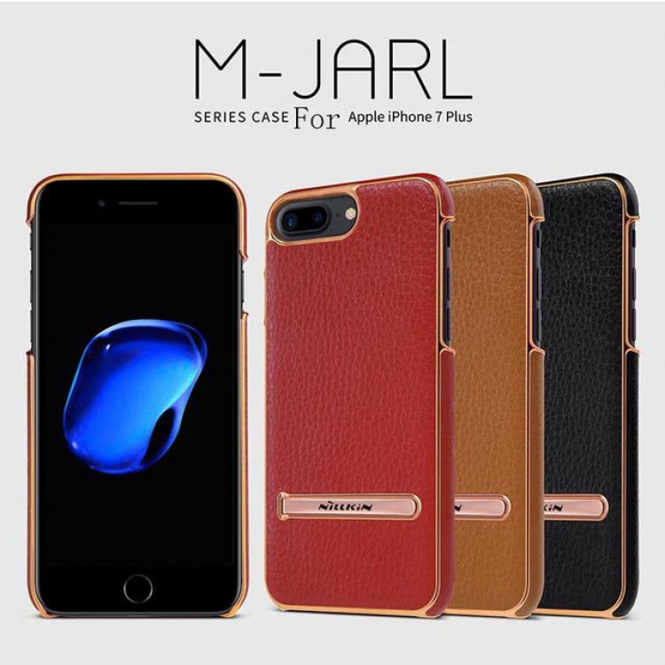 Nillkin M-Jarl Series case for Apple iPhone 7 plus