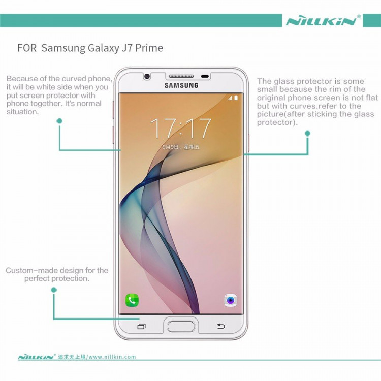"Nillkin screen protector film for Samsung Galaxy On7 (2016) (5.5"")"