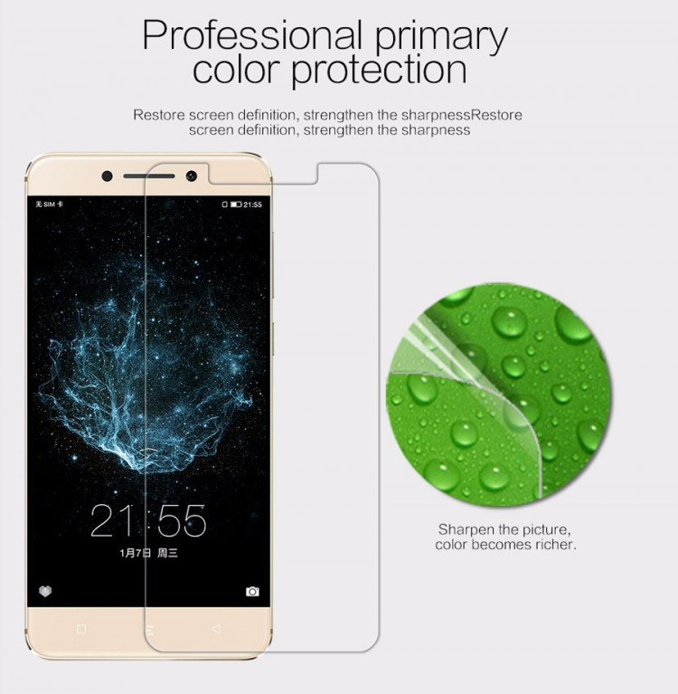 "Nillkin screen protector film for Letv LeEco Le Pro 3 (5.5"")"