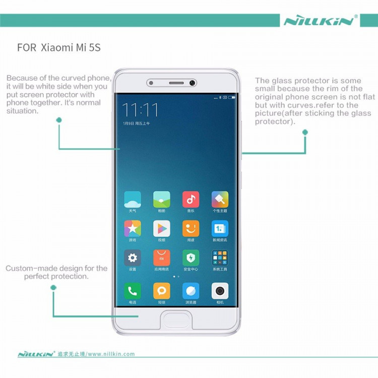 "Nillkin screen protector film for XiaoMi Mi5s (5.15"")"