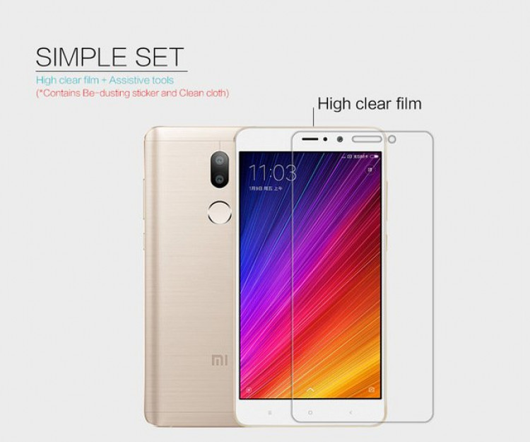 "Nillkin screen protector film for Xiaomi Mi5S plus (5.7""), mi 5S plus"
