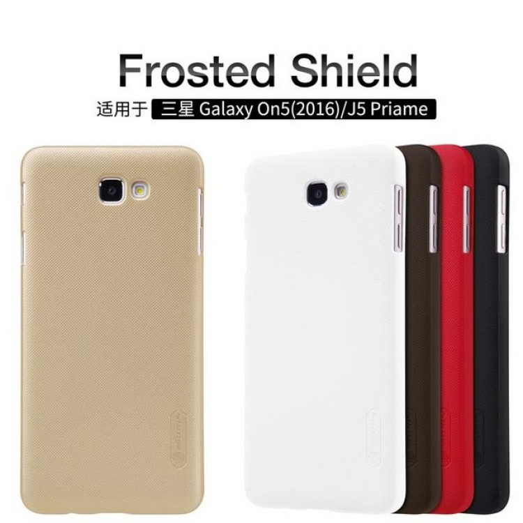 "Nillkin super frosted shield case for Samsung Galaxy On5 (2016), Galaxy J5 Prime (5.0"")"