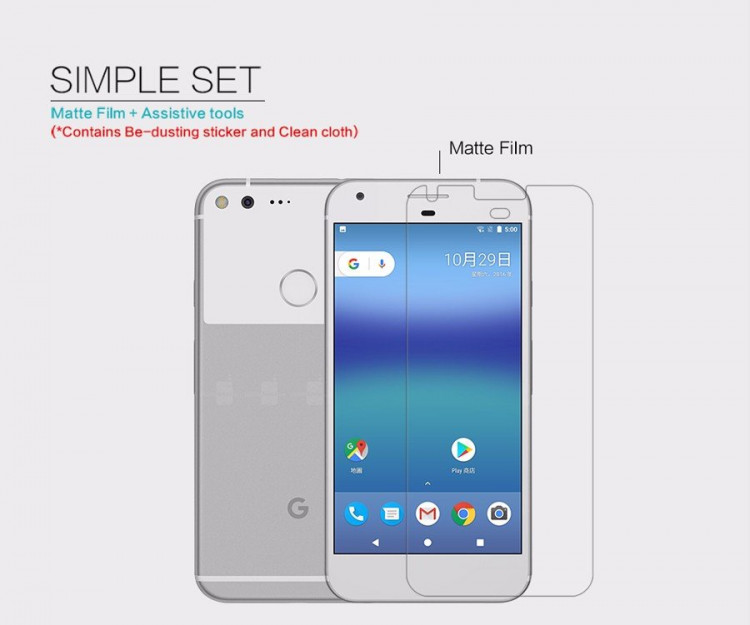 "Nillkin screen protector film for Google Pixel (5.0"")"