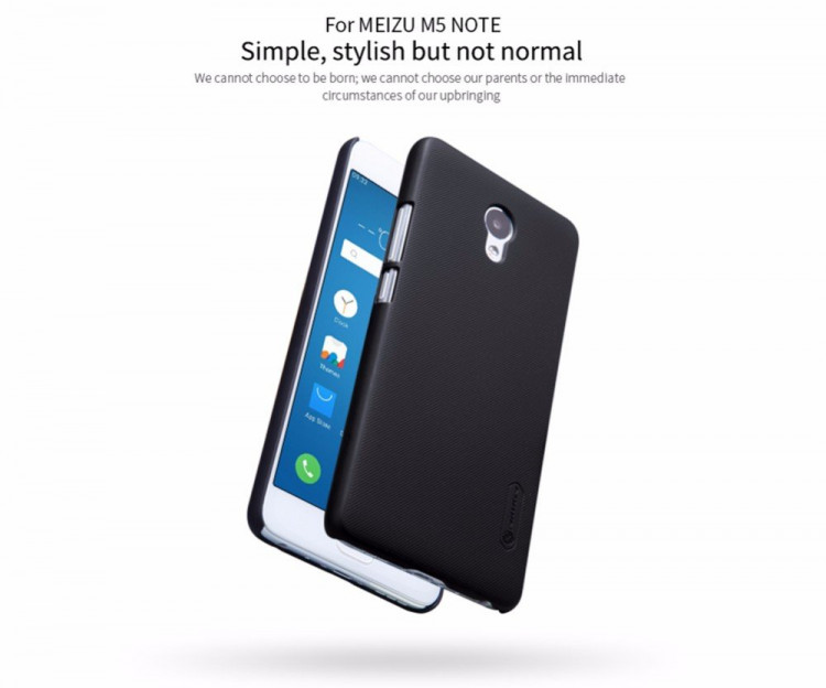"Nillkin super frosted shield case for Meizu Meilan Note 5 (5.5"")"