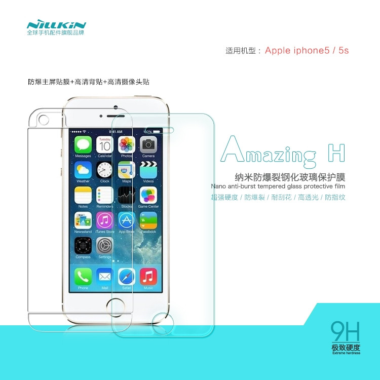 Nillkin glass screen protector for Apple iPhone 5, iPhone 5s, iPhone SE, iPhone 5SE, iPhone 5e, iPhone 7c (index H)
