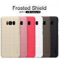 Nillkin super frosted shield for Samsung Galaxy S8 (5.8 ), Galaxy S8 Plus  (6.2)