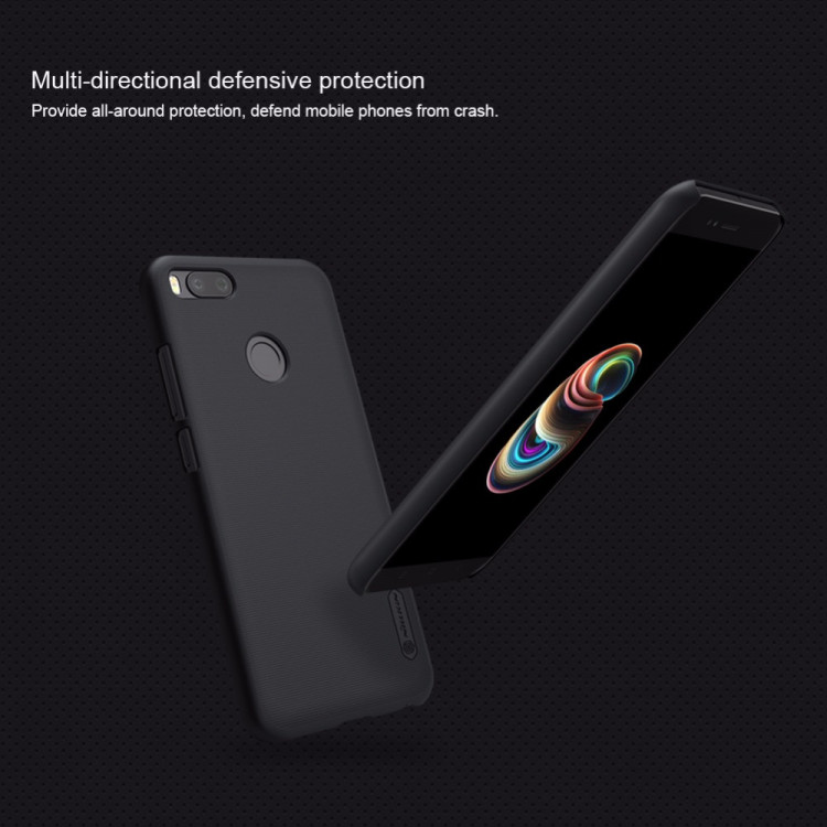 Nillkin Super Frosted Shield Case for Xiaomi Mi 5x, Xiaomi 5x, XiaoMi MiA1, Xiaomi Mi A1 (5.5)