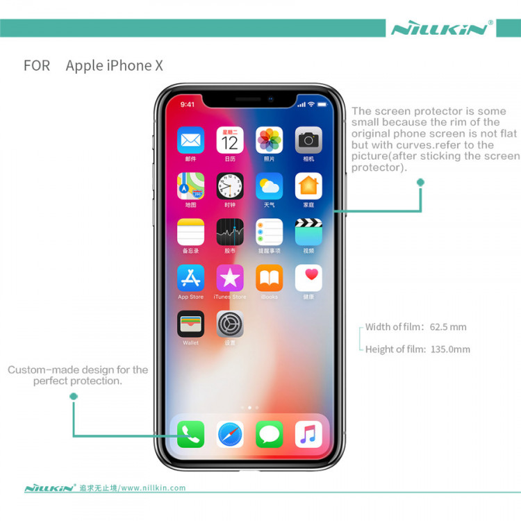 2 pcs x Nillkin screen protector film for Apple iPhone X (5.8)