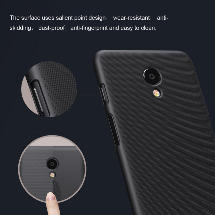 Nillkin super frosted shield case for Meizu MS6 (5.7)