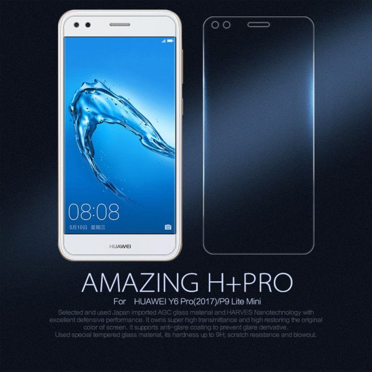 Nillkin glass screen protector for Huawei Enjoy 7 (5.0 ) (index H+PRO)