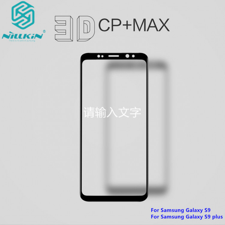 super popular 992eb a0ce4 Nillkin glass screen protector for Samsung Galaxy S9 (5.8), Galaxy S9 Plus  (6.2) (index CP+MAX)