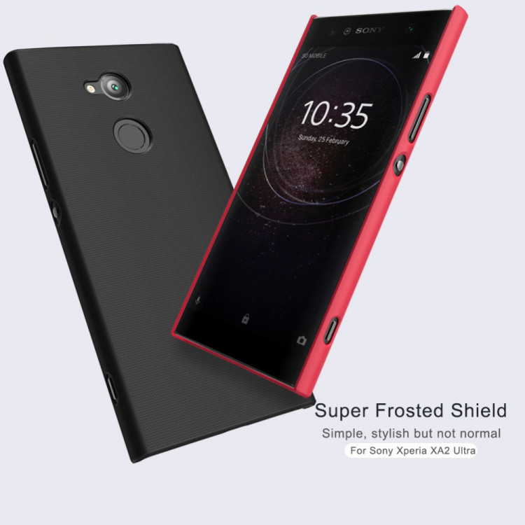 the best attitude fcbba 0a8b0 Nillkin Super Frosted Shield Case for Sony Xperia XA2 Ultra (6.0)