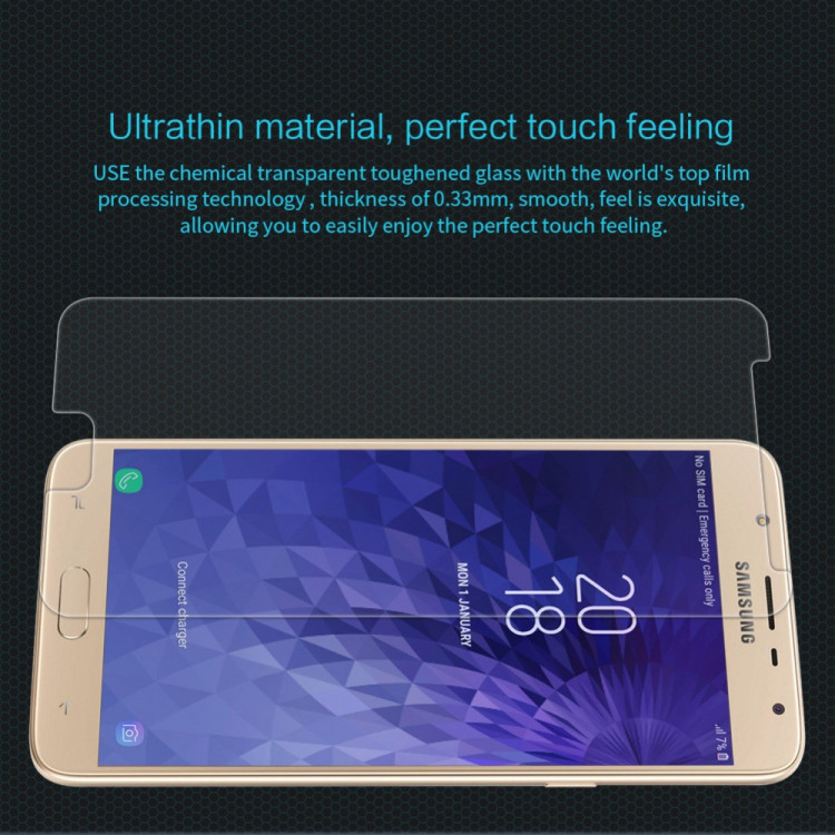 Nillkin glass screen protector for Samsung Galaxy J7 Duo (5.5) (index H)