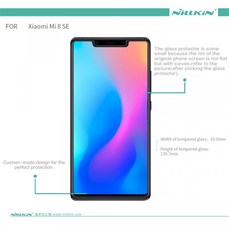 Nillkin glass screen protector for Xiaomi Mi8 SE, Xiaomi Mi 8 Se (5.88) (index H+PRO)