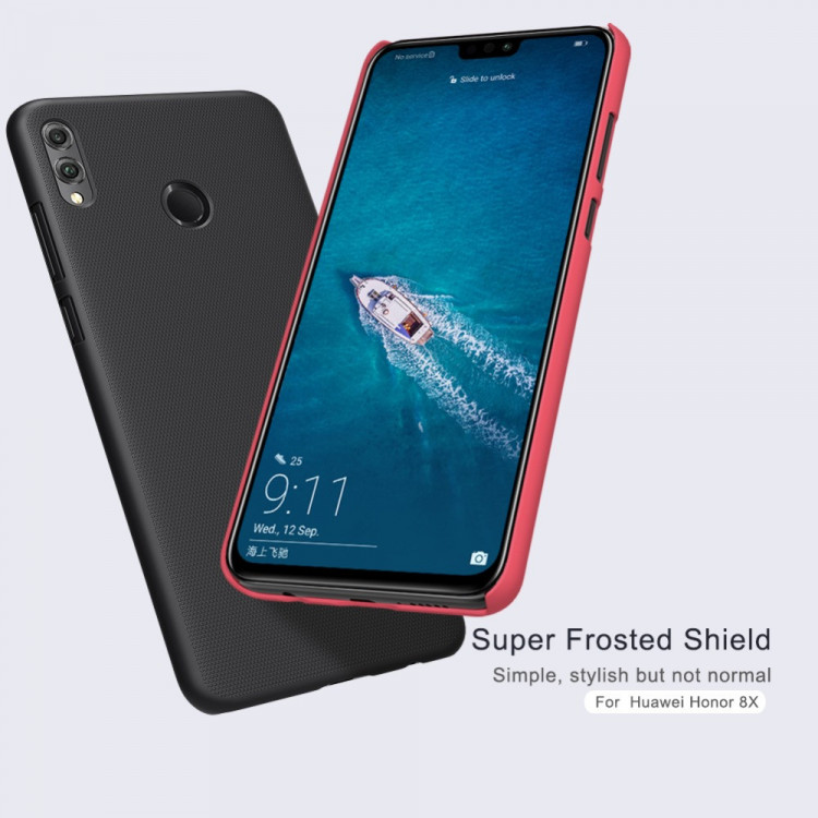 pretty nice a2f0c f4758 Nillkin super frosted shield case for Huawei Honor 8X (6.5)